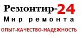 Ремонтир-24