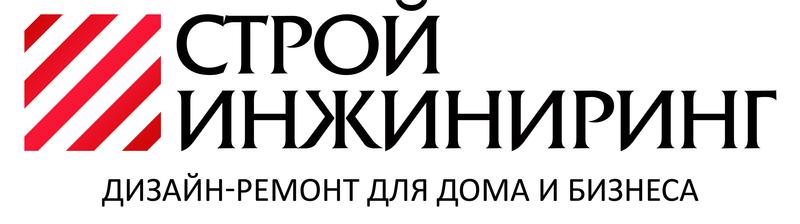 ООО СК СТРОЙ - Инжиниринг